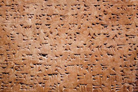 civilizations: Cuneiform writing of the ancient Sumerian or Assyrian civilization in Iraq