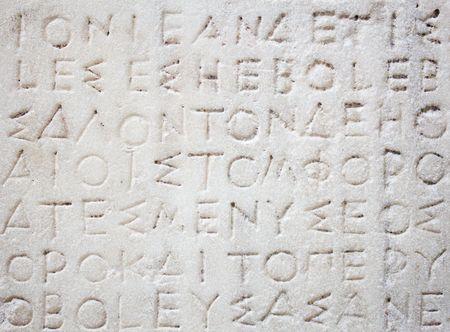grec antique: Inscription grecque antique sculpt�es en marbre blanc