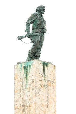 guerilla: The Che Guevara Monument in Santa Clara, Cuba