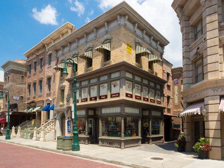 theme park: Vintage architecture at Universal Studios Florida theme park