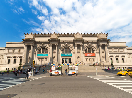 art museum: The Metropolitan Museum of Art in New York Editorial