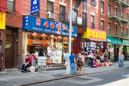 Asian immigrants at Chinatown in New York City Sajtókép