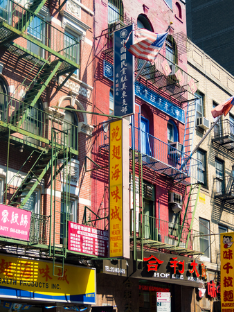 chinatown: View of Chinatown in New York City with restaurants and other businesses Editorial
