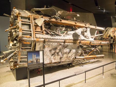 september 11: Fragment of the antenna on top of the World Trade Center destroyed on the September 11 terrorist attacks in New York