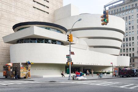 Le musée Solomon Guggenheim à New York Banque d'images - 48942697