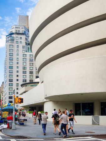 art museum: The Solomon R. Guggenheim museum in New York City Editorial