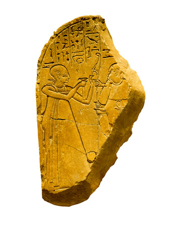 ancient egyptian civilization: Fragment of an ancient egyptian hieroglyph with human figures - Isolated on white Stock Photo