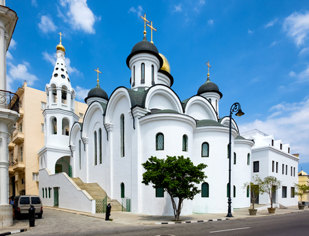 christian community: Orthodox Cathedral in Old Havana