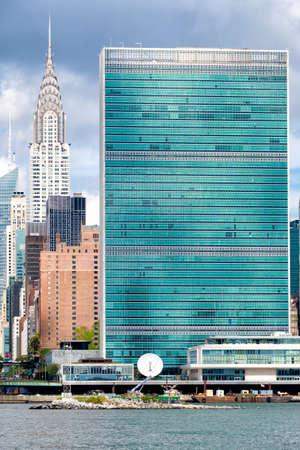 The United Nations Secretariat building in midtown Manhattan