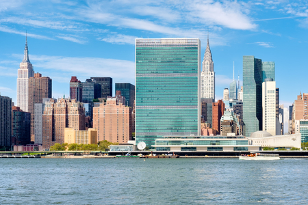 The midtown Manhattan skyline including the United Nations Headquarters and several other skyscrapers