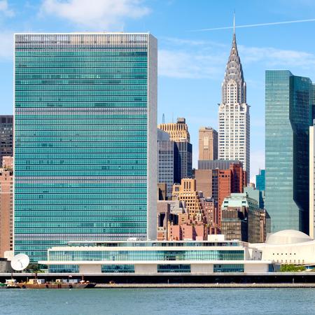 미드 타운 맨해튼에있는 유엔 본부 건물, 뉴욕시