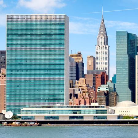 The United Nations Headquarters building in midtown Manhattan, New York City