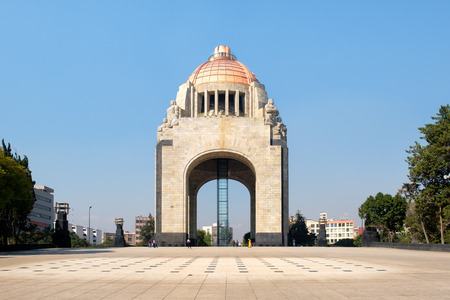 The Monumento to the Revolution or Arch of the Revolution in Mexico City