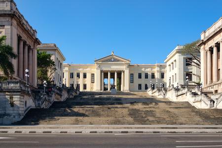 The University of Havana, the oldest higher education institution in Cuba Reklamní fotografie