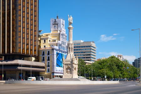 Plaza de Colon at Paseo de la Castellana in downtown Madrid Editorial