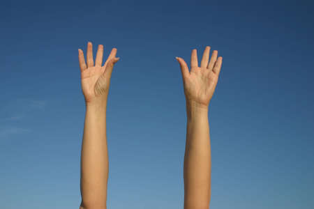 strive: hands up! Stock Photo