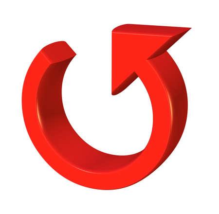 rounded arrow isolated on white background Stockfoto