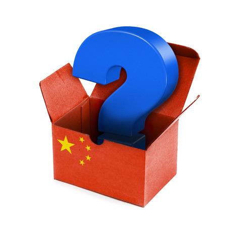 concept foto - pakket uit China Stockfoto