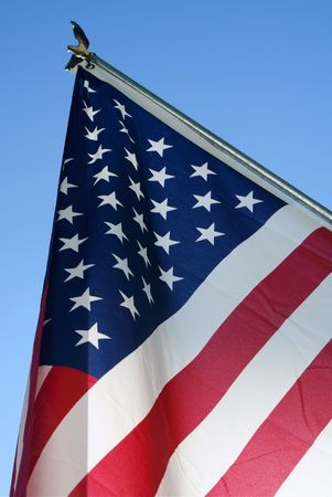 an american flag Stock Photo - 556879