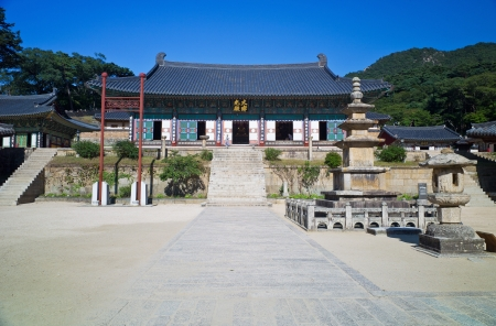 Haeinsa temple in South Korea. One of the three temple jewels of buddhist temples in Korea, famous for being the home of the Tripitaka Koreana, buddhist scriptures carved on wooden print blocks. photo