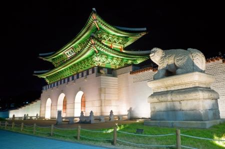 gyeongbokgung: Gyeongbokgung Gates at night  Seoul, South Korea  Stock Photo