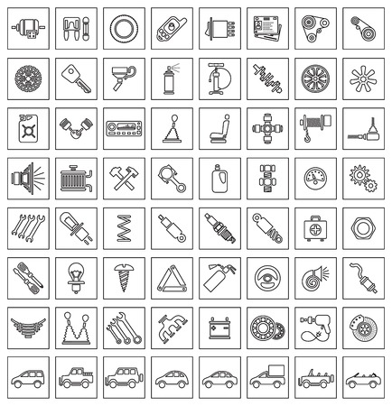 pulley: Car parts, tools and accessories. Set of vector icons