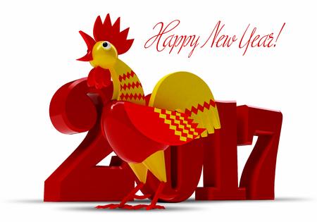 닭의 해피 뉴 이어 2017 년. 3d 렌더링