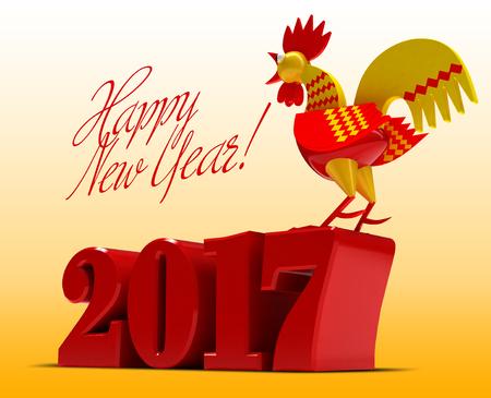 幸せな新しい年の 2017 年。オンドリの年。3 d のレンダリング