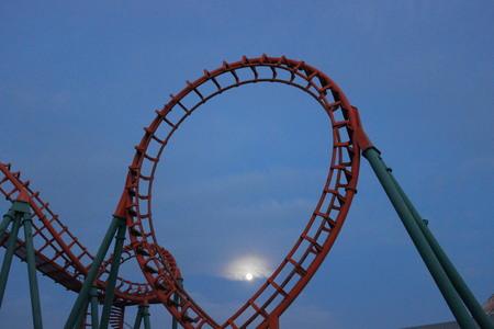 at amusement park