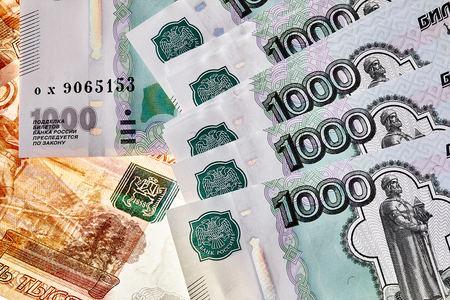 thousand: Heap of Russian Rubles. Stock Photo