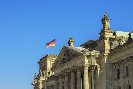 German flag against the sky