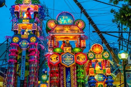 Hiratsuka Tanabata Festival
