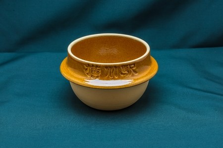Japanese clay bowl in back view