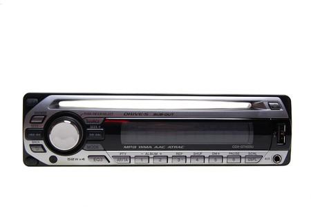 Black audio car control panel Stock Photo