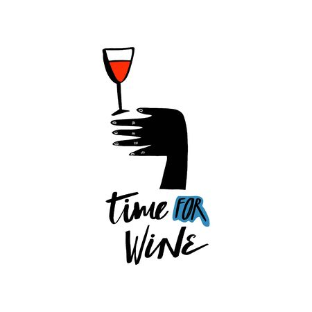 Handwritten wine alcohol and chill funny lettering quotes. Vector illustration.