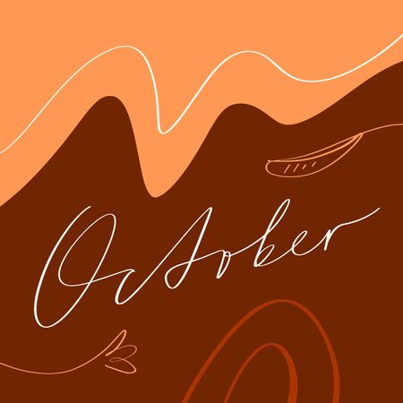 Terracotta Autumn 2019-2020 Trend Line Art Print Abstract Modern Digital Painting Fashion Scandinavian Style Color Liquid Shapes Abstraction Poster Contemporary Print Burnt Orange Vector Illustration