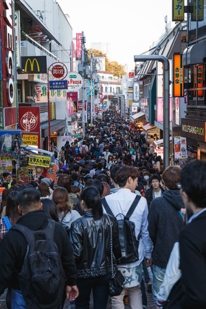 Harajuku: Tokyo, Japan - Nov 15, 2015 : Crowd are shopping at Harajuku, Tokyo, Japan. It is too tight for old person.
