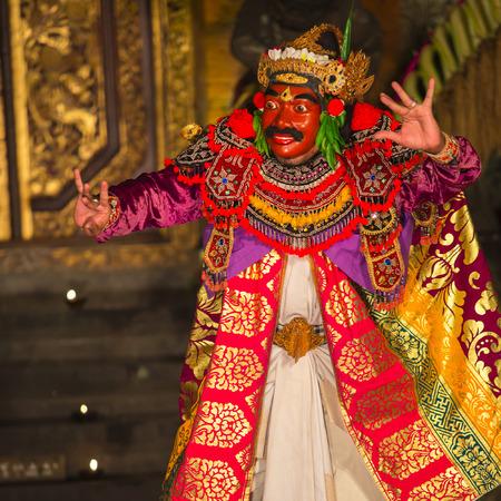 traditional balinese performance  in Ubud, Bali, Indonesia. photo