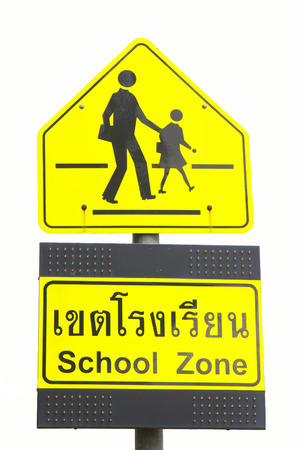 xing: school zone sign