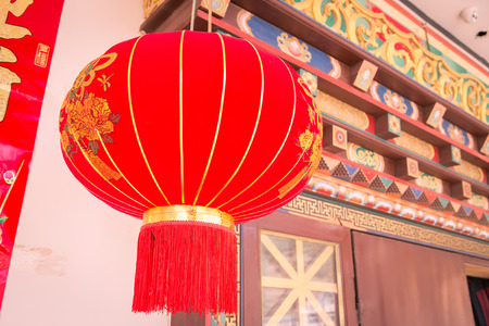 China lantern hang on the door photo