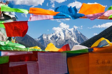 Yala snow mountain with prayer flags - Sichuan ,China Stock fotó - 90057140