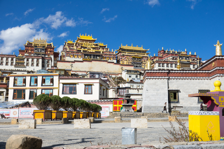 Song Zan Lin Temple and blue sky, the largest Tibetan Buddhist Monastery
