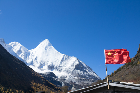 Xianoduoji Peak and China Flag, Yading Natural Reserve, Daocheng, Sichuan