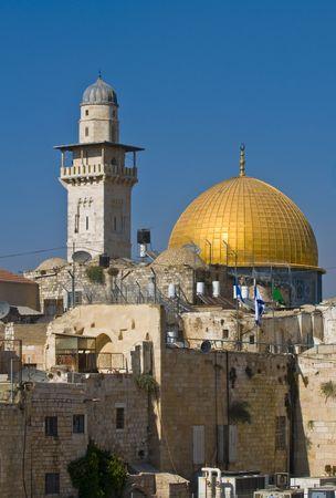La vieille ville de Jérusalem en Israël Banque d'images - 4388156