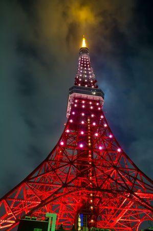 Une tour d'observation et de Comunications situé à Tokyo au Japon Banque d'images - 7491334