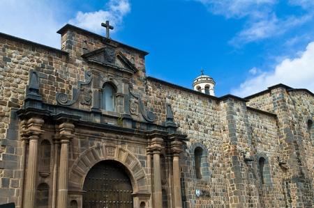 incan: The Santo Domingo church in Cusco Peru build on the ruins of the Incan temple of the sun (Coricancha) Stock Photo