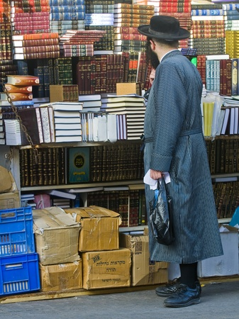 hasid: JERUSALEM - OCTOBER 10 2011 : Jewish ultra orthodox man in the Mea shearim district in Jerusalem Israel Editorial