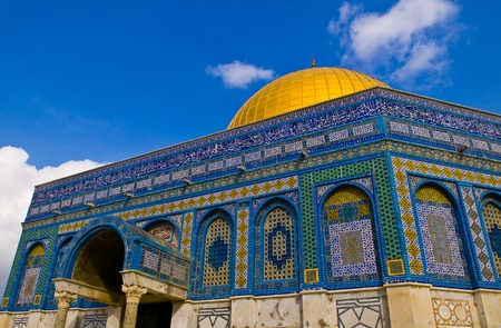 Dome of the rock in the old city of jerusalem , Israel photo