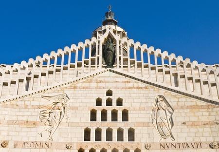 nazareth: The Basilica of the Annunciation in Nazareth Israel Stock Photo