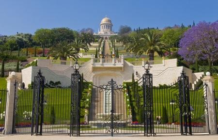 Les jardins Bahai à Haïfa au nord d'Israël Banque d'images - 14143235
